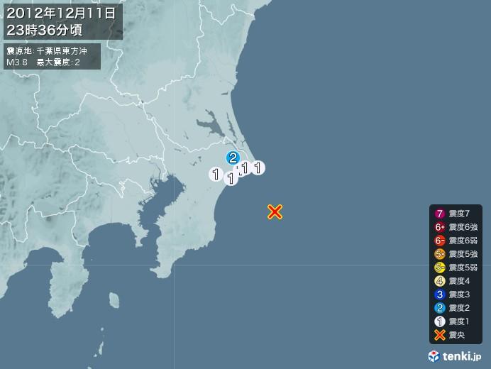 地震情報(2012年12月11日23時36分発生)