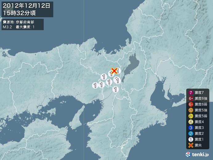 地震情報(2012年12月12日15時32分発生)