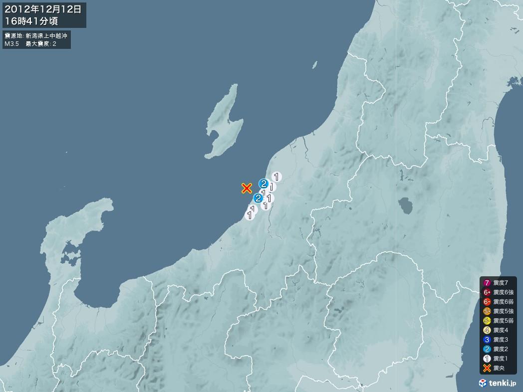 地震情報 2012年12月12日 16時41分頃発生 最大震度:2 震源地:新潟県上中越沖(拡大画像)