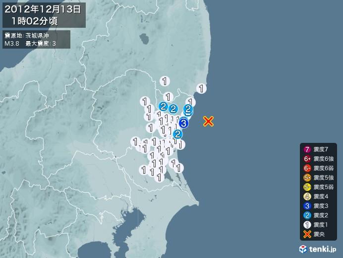 地震情報(2012年12月13日01時02分発生)