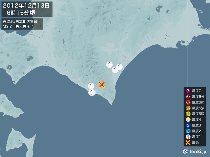 地震情報(2012年12月13日06時15分発生)