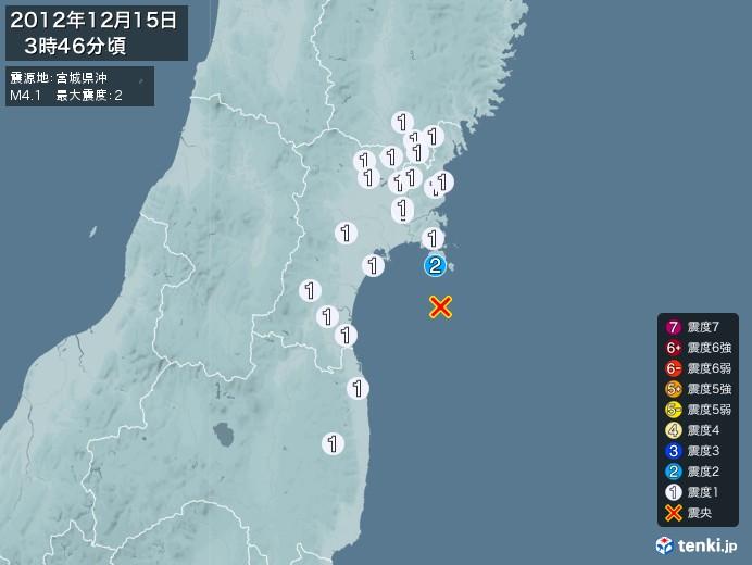 地震情報(2012年12月15日03時46分発生)