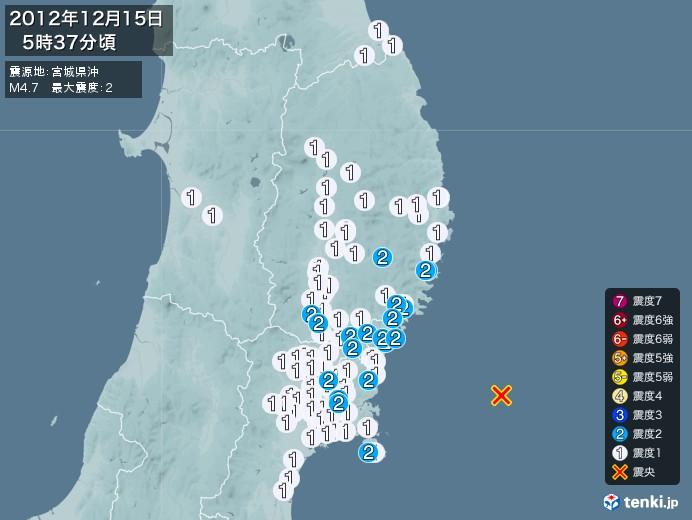 地震情報(2012年12月15日05時37分発生)