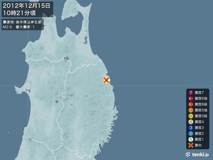 地震情報(2012年12月15日10時21分発生)