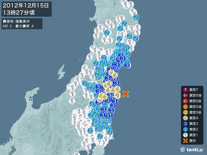 地震情報(2012年12月15日13時27分発生)