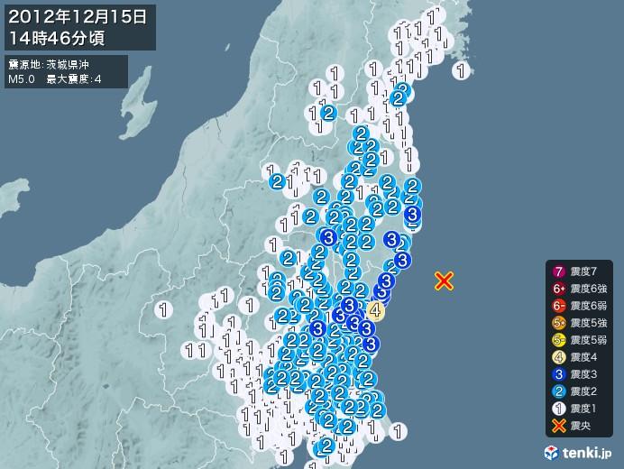 地震情報(2012年12月15日14時46分発生)