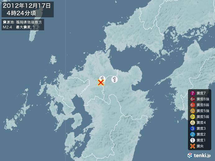 地震情報(2012年12月17日04時24分発生)