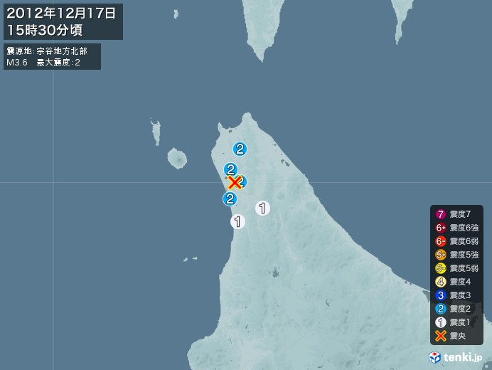地震情報(2012年12月17日15時30分発生)
