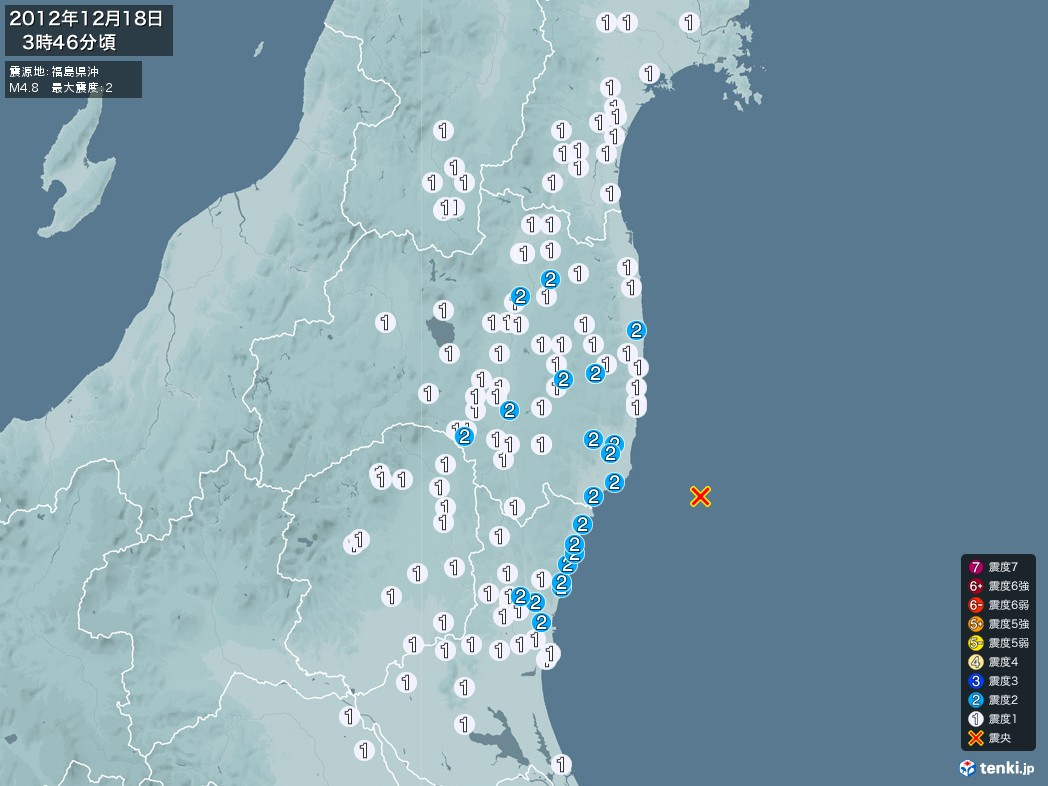 地震情報 2012年12月18日 03時46分頃発生 最大震度:2 震源地:福島県沖(拡大画像)