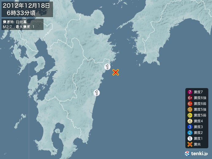 地震情報(2012年12月18日06時33分発生)