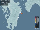 2012年12月18日06時33分頃発生した地震