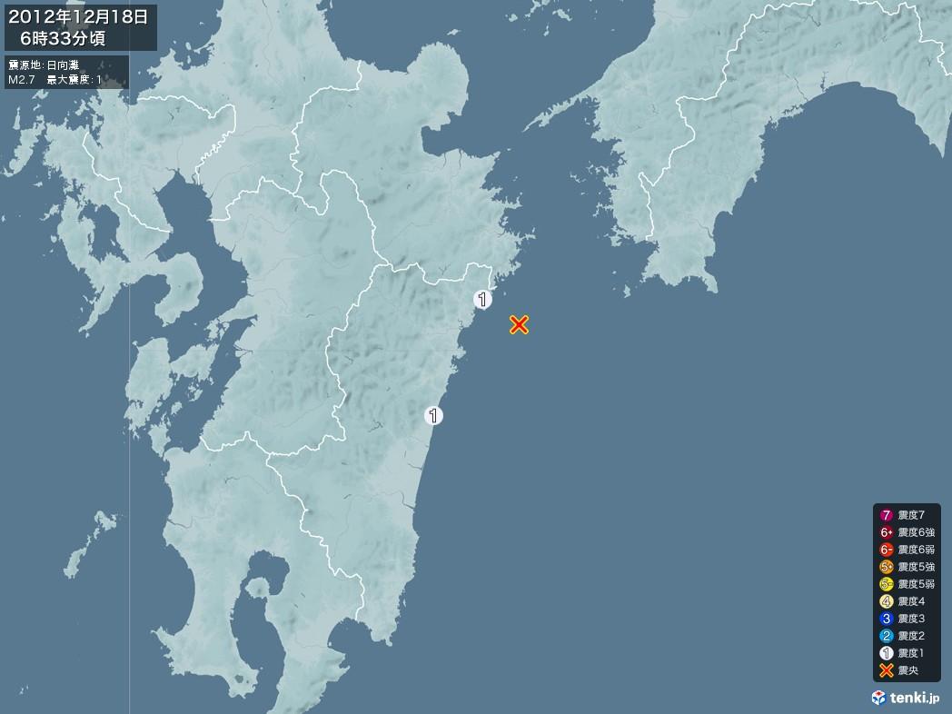 地震情報 2012年12月18日 06時33分頃発生 最大震度:1 震源地:日向灘(拡大画像)