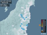 2012年12月19日03時36分頃発生した地震