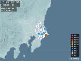 2012年12月19日05時31分頃発生した地震