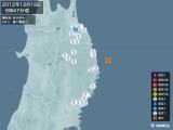 2012年12月19日06時47分頃発生した地震