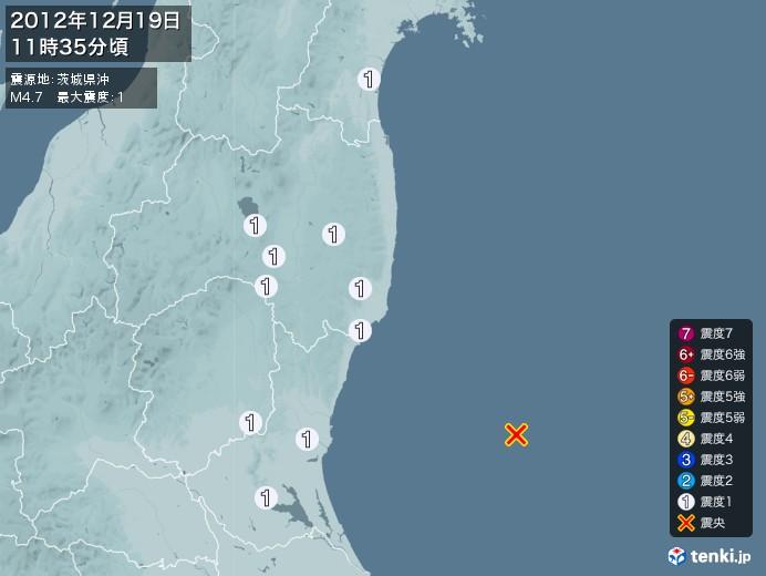 地震情報(2012年12月19日11時35分発生)