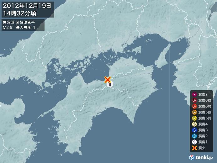 地震情報(2012年12月19日14時32分発生)