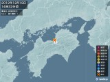 2012年12月19日14時32分頃発生した地震