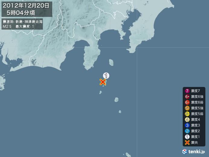 地震情報(2012年12月20日05時04分発生)