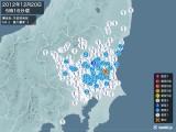 2012年12月20日05時16分頃発生した地震