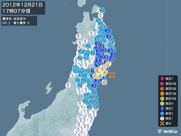 地震情報(2012年12月21日17時07分発生)