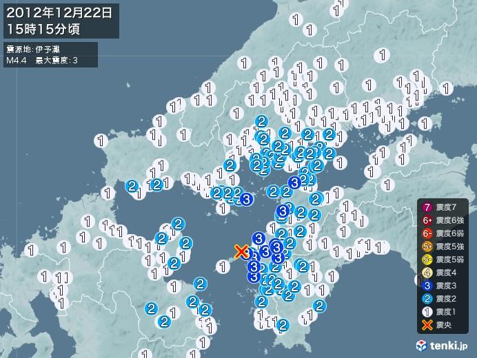 地震情報(2012年12月22日15時15分発生)