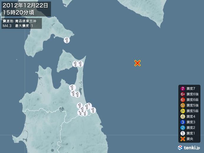 地震情報(2012年12月22日15時20分発生)