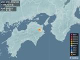 2012年12月24日16時20分頃発生した地震