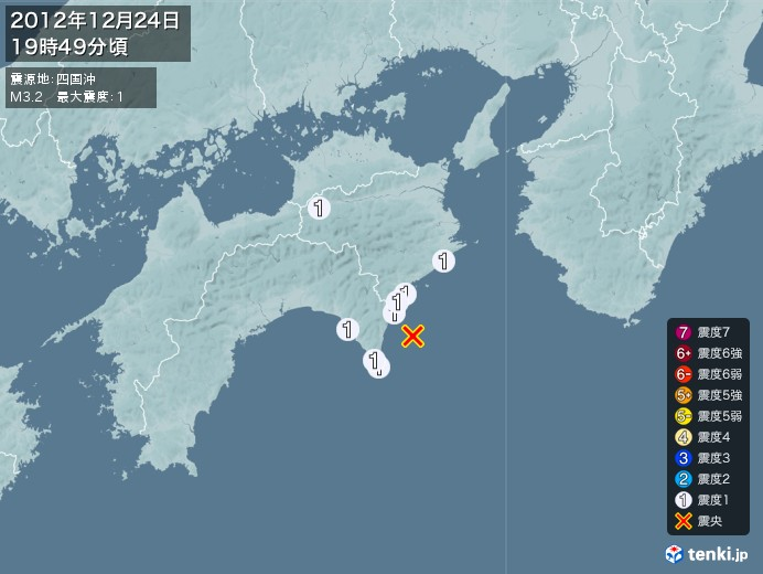 地震情報(2012年12月24日19時49分発生)