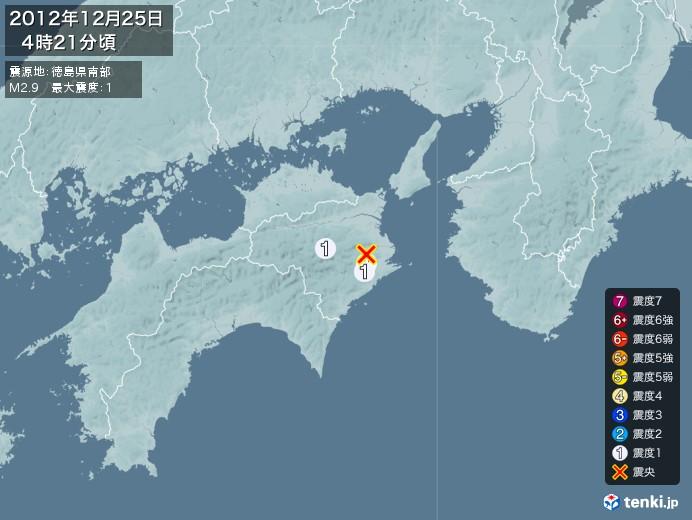 地震情報(2012年12月25日04時21分発生)