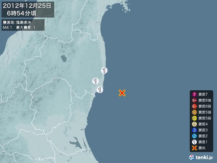 地震情報(2012年12月25日06時54分発生)
