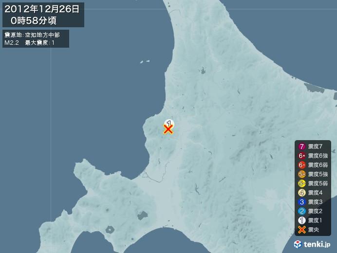 地震情報(2012年12月26日00時58分発生)