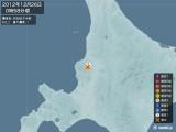 2012年12月26日00時58分頃発生した地震