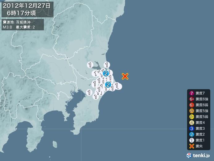 地震情報(2012年12月27日06時17分発生)