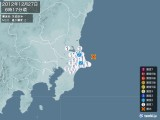 2012年12月27日06時17分頃発生した地震