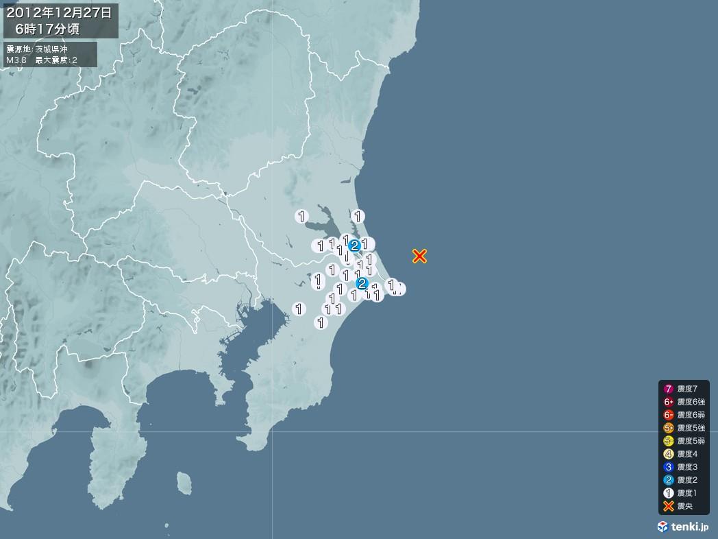 地震情報 2012年12月27日 06時17分頃発生 最大震度:2 震源地:茨城県沖(拡大画像)