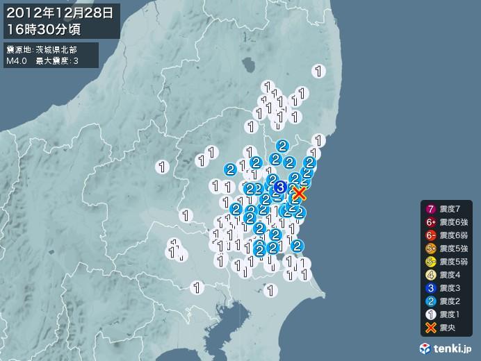 地震情報(2012年12月28日16時30分発生)