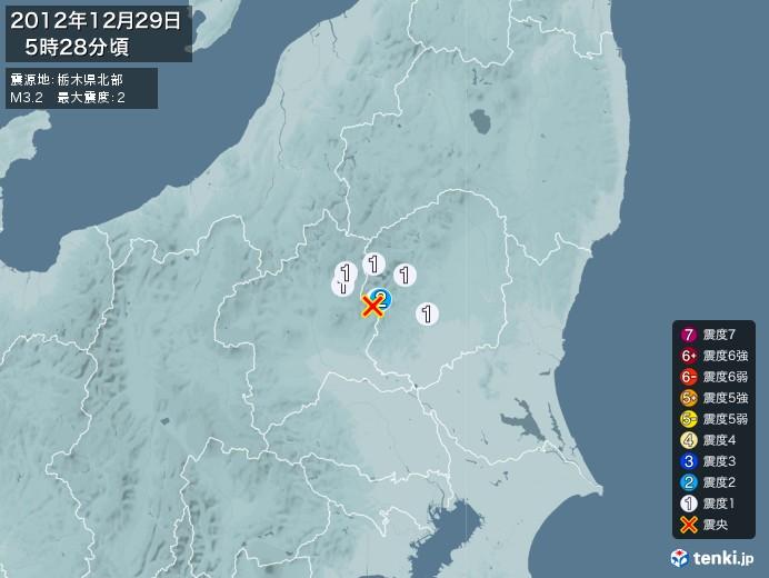 地震情報(2012年12月29日05時28分発生)