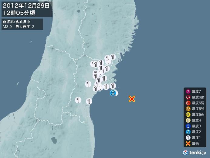 地震情報(2012年12月29日12時05分発生)