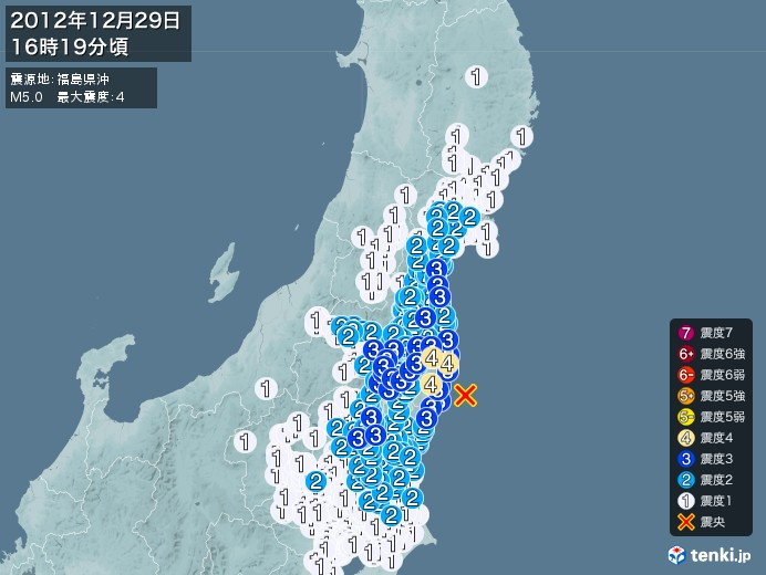 地震情報(2012年12月29日16時19分発生)