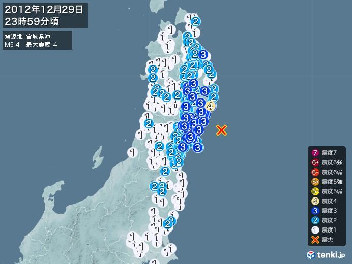 地震情報(2012年12月29日23時59分発生)