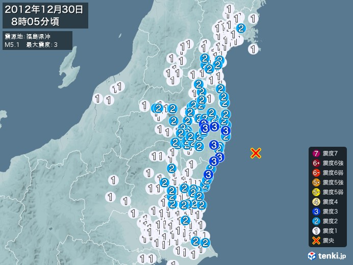 地震情報(2012年12月30日08時05分発生)