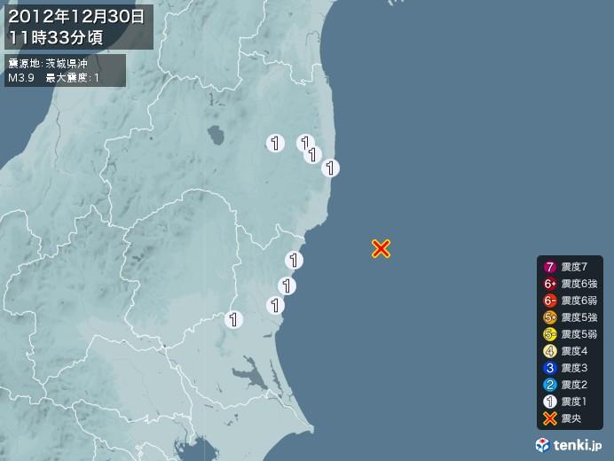 地震情報(2012年12月30日11時33分発生)