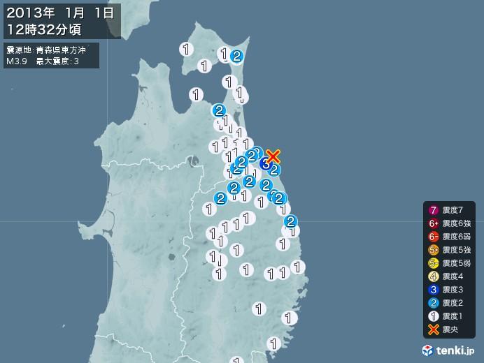 地震情報(2013年01月01日12時32分発生)