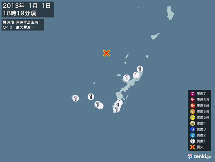 地震情報(2013年01月01日18時19分発生)