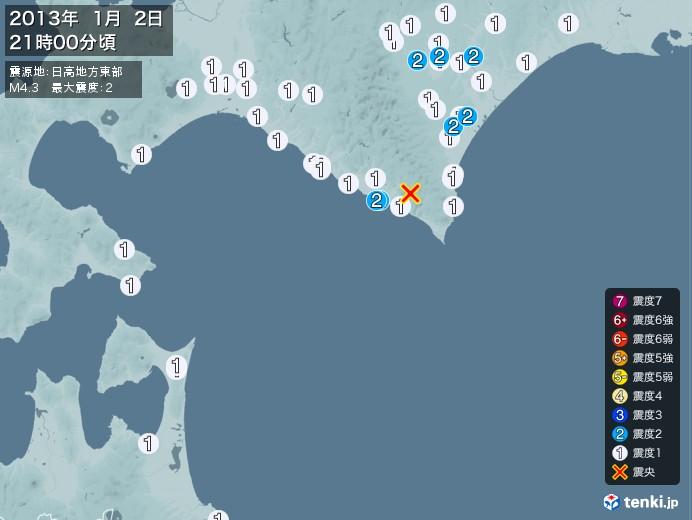 地震情報(2013年01月02日21時00分発生)