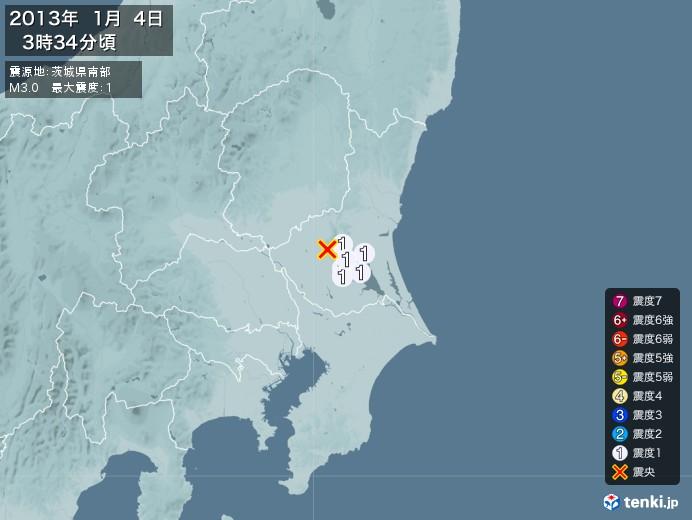 地震情報(2013年01月04日03時34分発生)