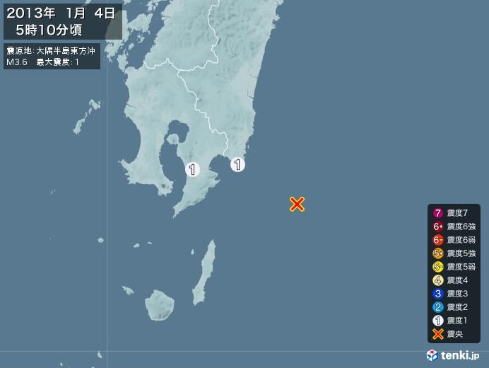 地震情報(2013年01月04日05時10分発生)