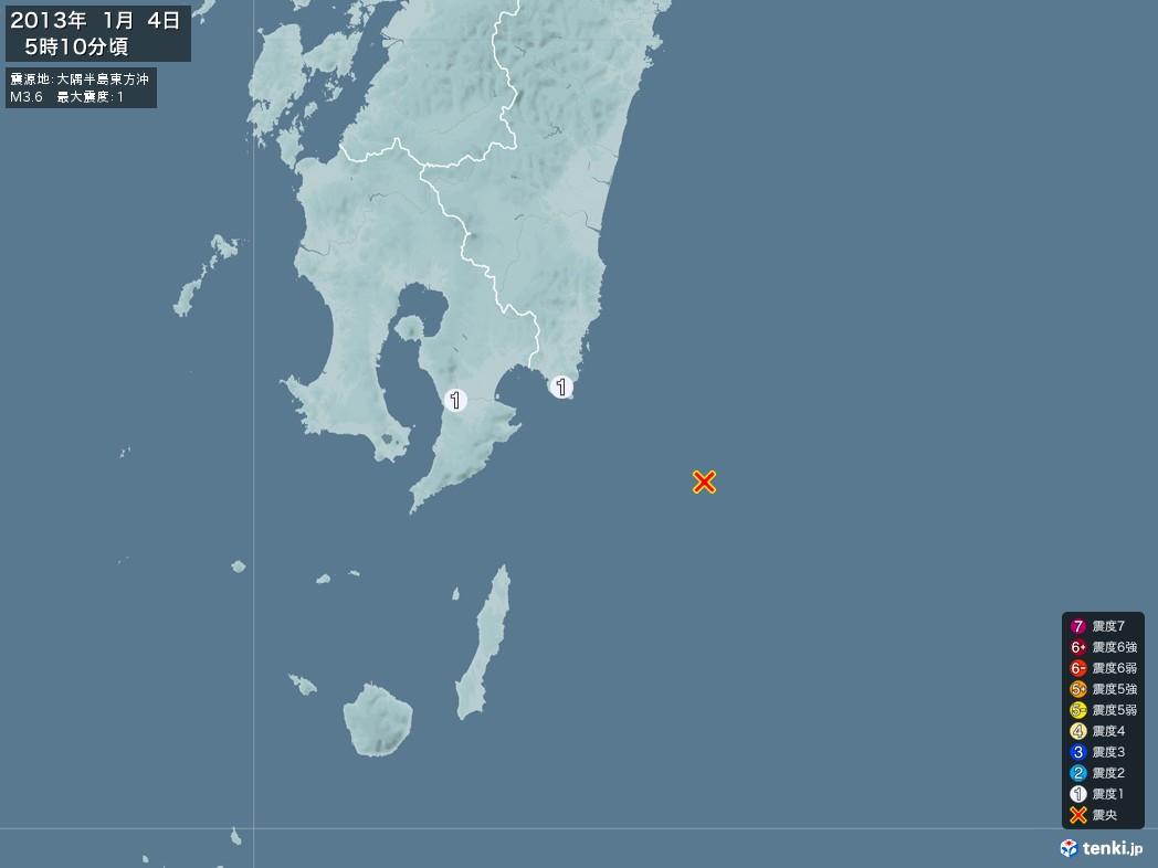 地震情報 2013年01月04日 05時10分頃発生 最大震度:1 震源地:大隅半島東方沖(拡大画像)