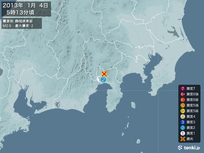 地震情報(2013年01月04日05時13分発生)